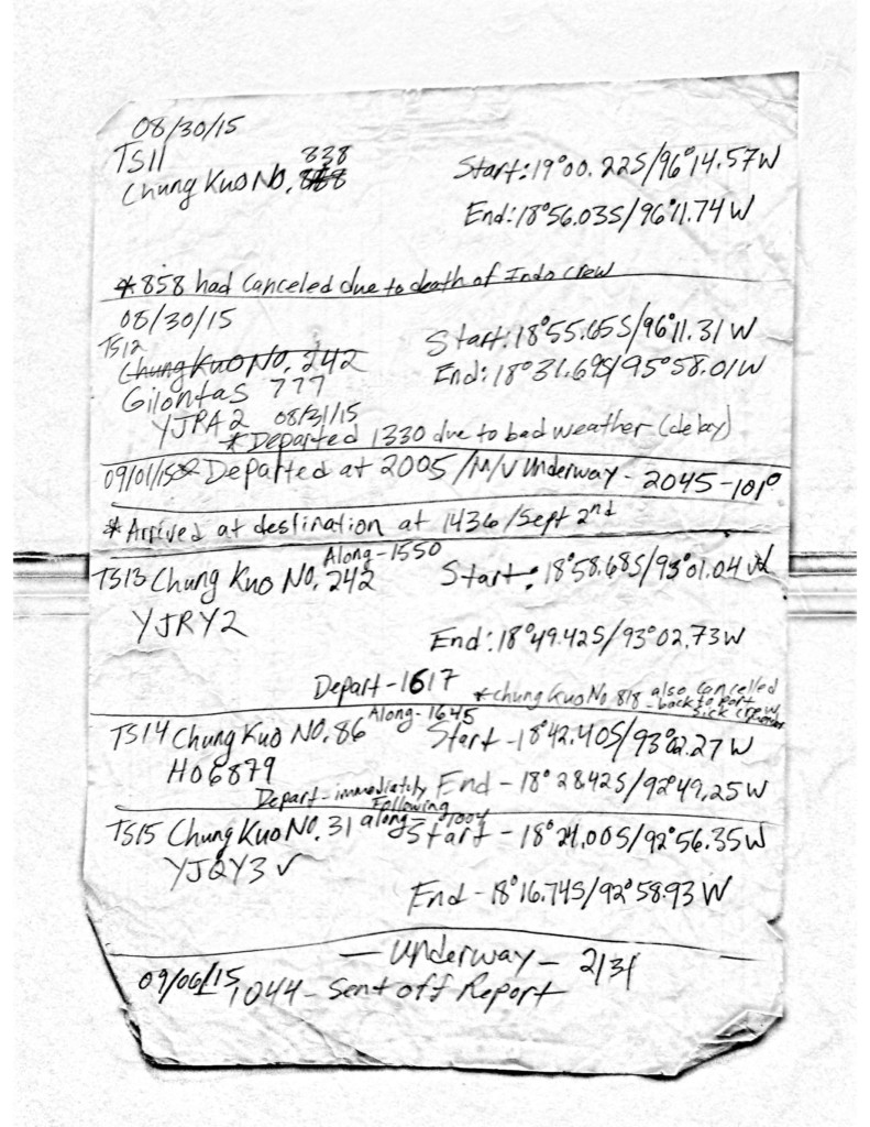In handwritten notes, Keith Davis recorded that an Indonesian crewmember on a long-liner had died, but didn't mention the cause. A few days later, he noted that a long-line crewmember on another vessel was seriously ill.